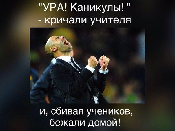 http://s3.uploads.ru/Mz4XR.jpg