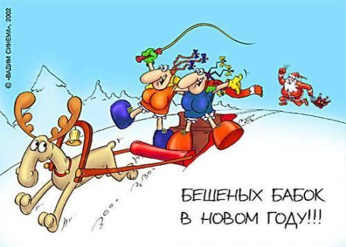 http://s3.uploads.ru/NAgBq.jpg