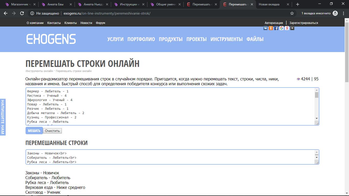 http://s3.uploads.ru/NCM5t.png