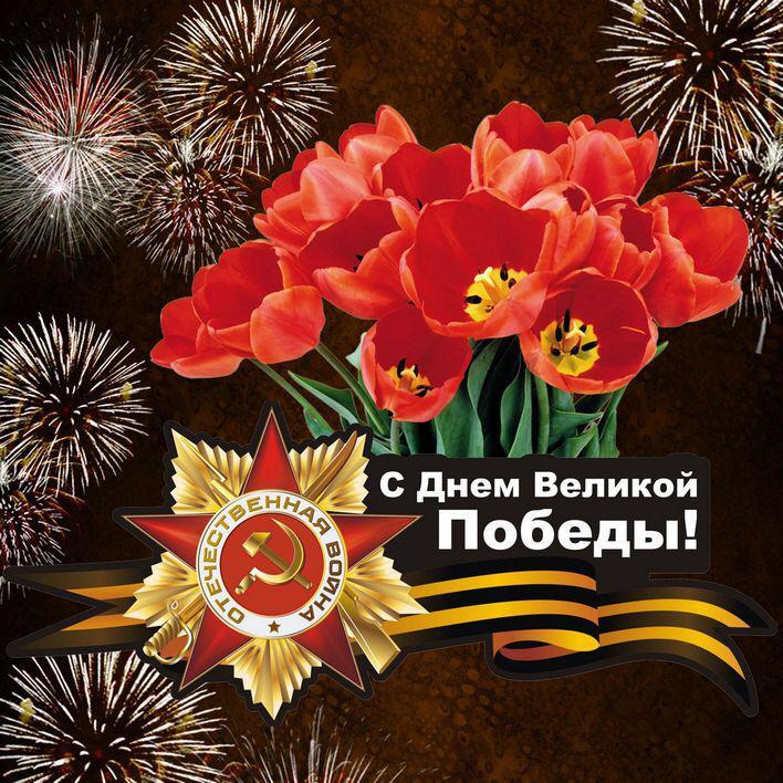 http://s3.uploads.ru/NCTai.png