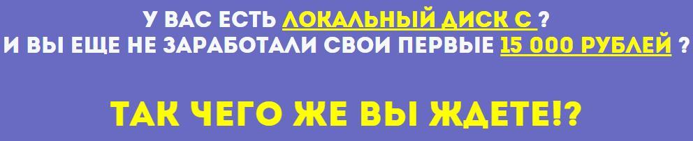 http://s3.uploads.ru/NEXbx.jpg