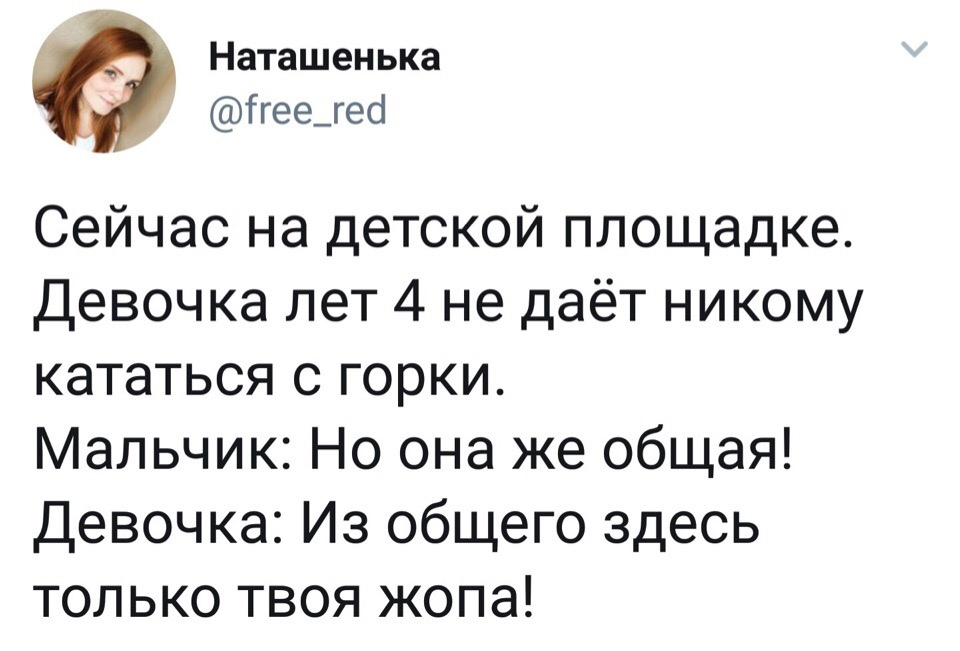 http://s3.uploads.ru/NEe8n.jpg