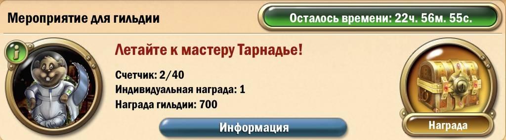 http://s3.uploads.ru/NHqLe.jpg