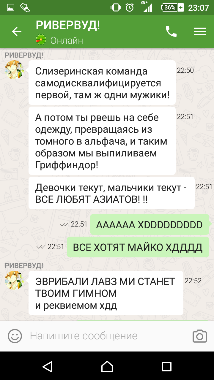 http://s3.uploads.ru/NKP6J.png
