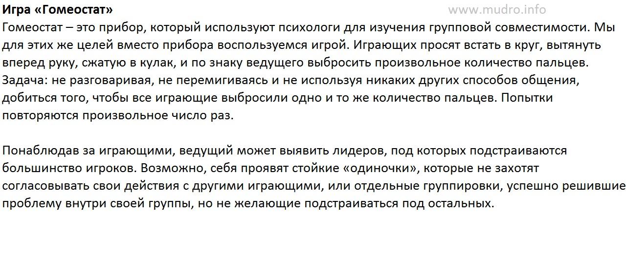 http://s3.uploads.ru/NKykb.jpg