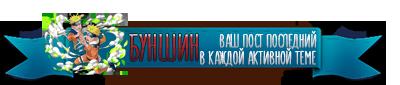 http://s3.uploads.ru/NLB4r.png
