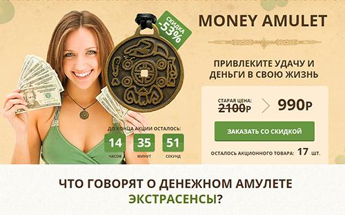 http://s3.uploads.ru/NP7zV.jpg