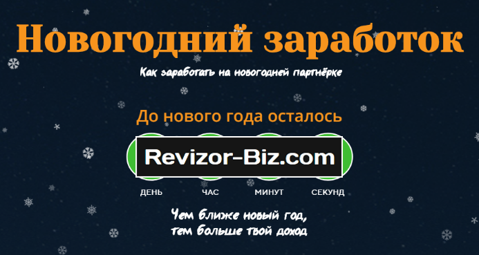 http://s3.uploads.ru/NQfEd.png