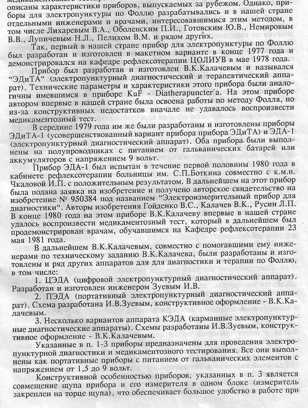 http://s3.uploads.ru/NYGxC.jpg