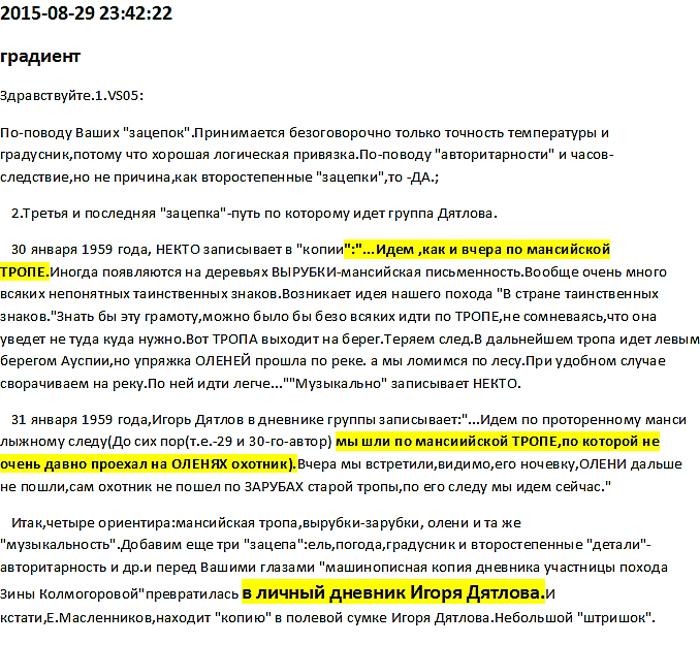http://s3.uploads.ru/NYJkH.png