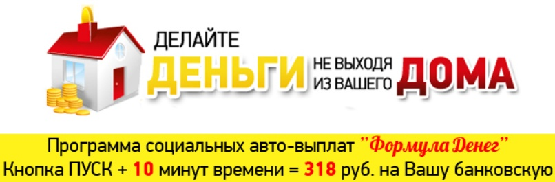 http://s3.uploads.ru/NZgIx.jpg