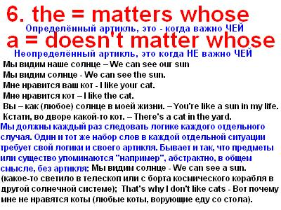 http://s3.uploads.ru/NeaKD.jpg