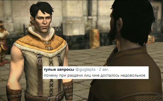 http://s3.uploads.ru/NfTix.jpg