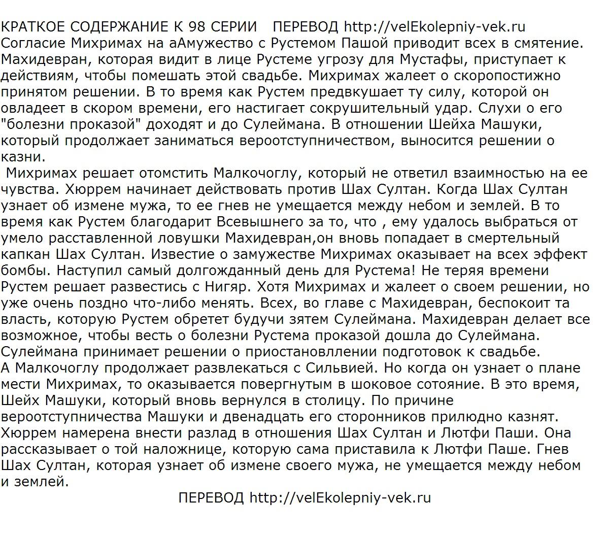 http://s3.uploads.ru/NhRly.jpg