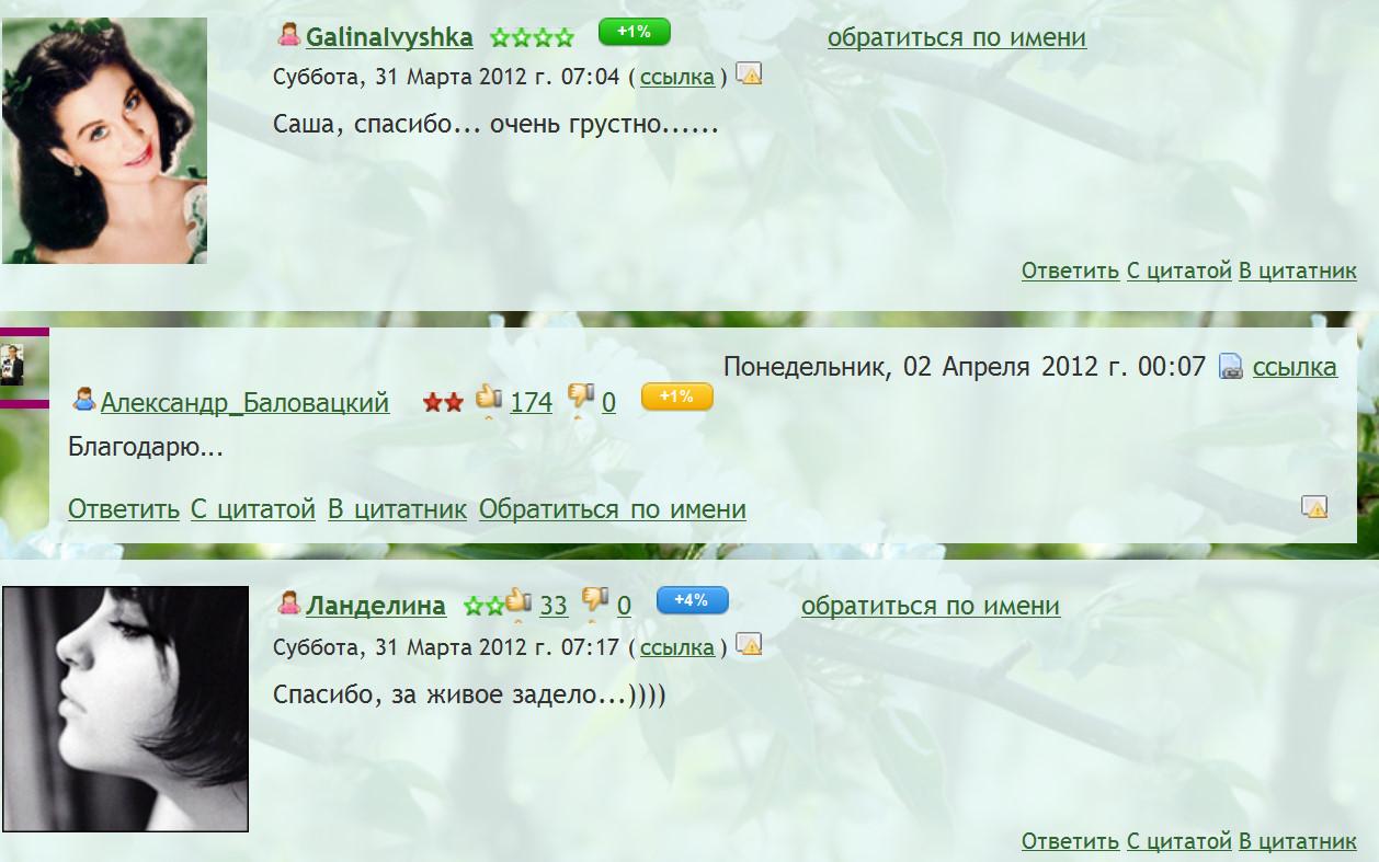 http://s3.uploads.ru/Nq16Z.jpg