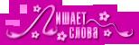 http://s3.uploads.ru/Nq5w7.png