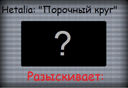 http://s3.uploads.ru/Nt0CG.png