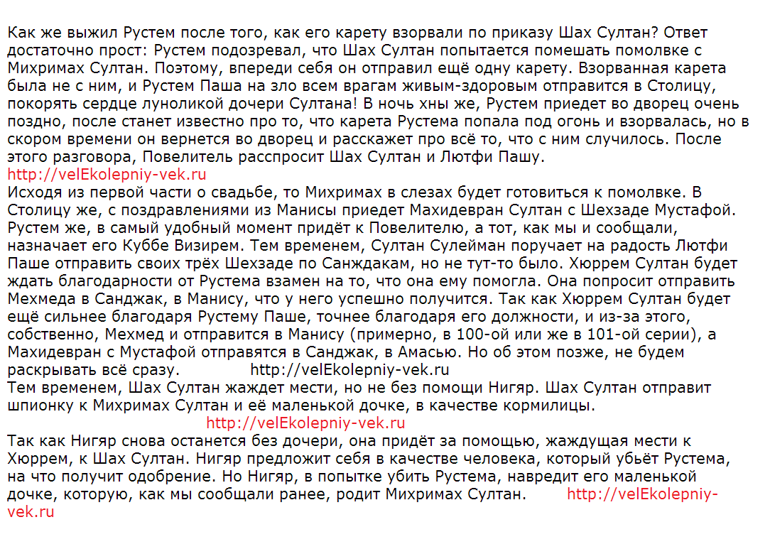 http://s3.uploads.ru/NtDkU.png