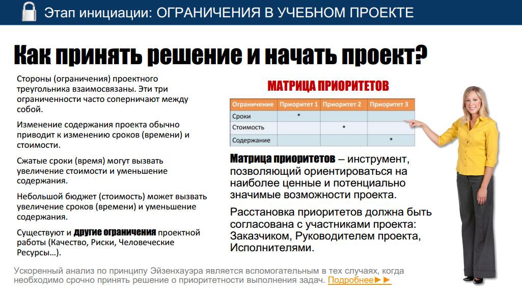 http://s3.uploads.ru/NuGbs.jpg