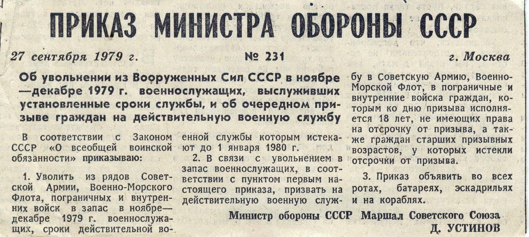 http://s3.uploads.ru/Ny4BH.jpg