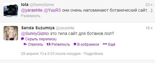 http://s3.uploads.ru/O1Iho.jpg