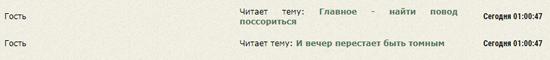 http://s3.uploads.ru/O30qW.png