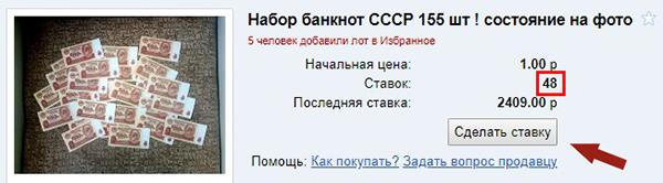 http://s3.uploads.ru/O5Ltj.jpg