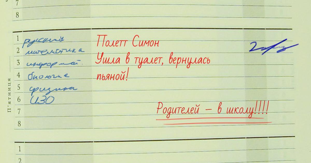 http://s3.uploads.ru/O6Q8D.jpg