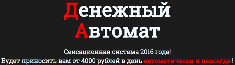http://s3.uploads.ru/O9HIh.jpg