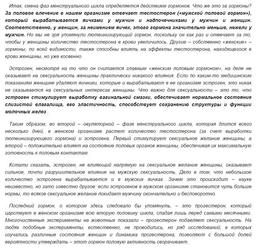 http://s3.uploads.ru/OCrRf.jpg