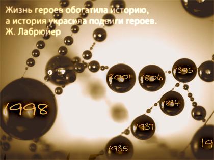http://s3.uploads.ru/OCwQB.jpg