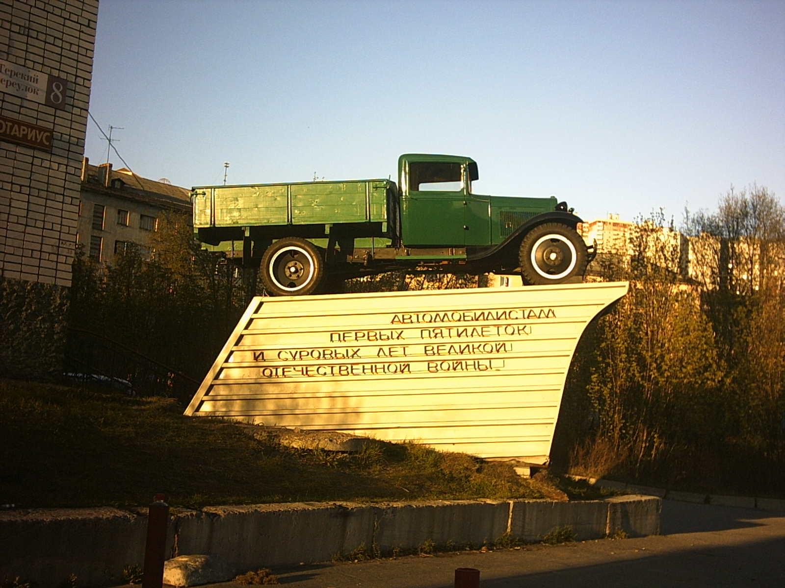 http://s3.uploads.ru/ODYr4.jpg