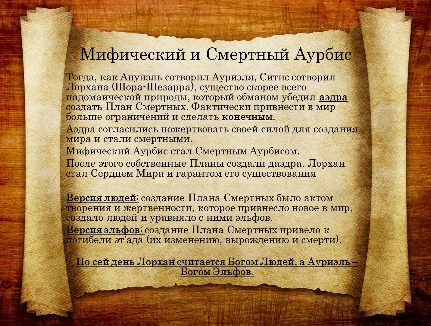 http://s3.uploads.ru/ODaKF.png