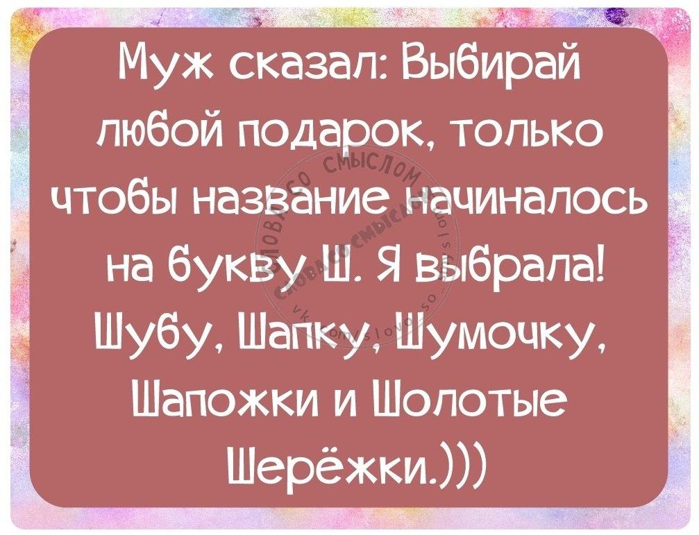 http://s3.uploads.ru/OK6xu.jpg