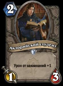 http://s3.uploads.ru/OKfq3.png