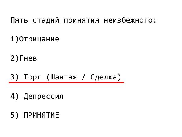 http://s3.uploads.ru/OKpIY.png