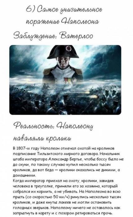 http://s3.uploads.ru/OLrvk.jpg