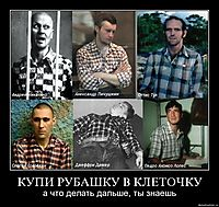 http://s3.uploads.ru/OTUPz.jpg