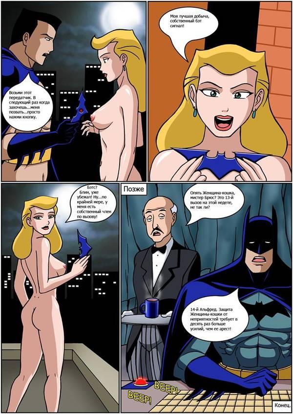Лига Справедливости 2