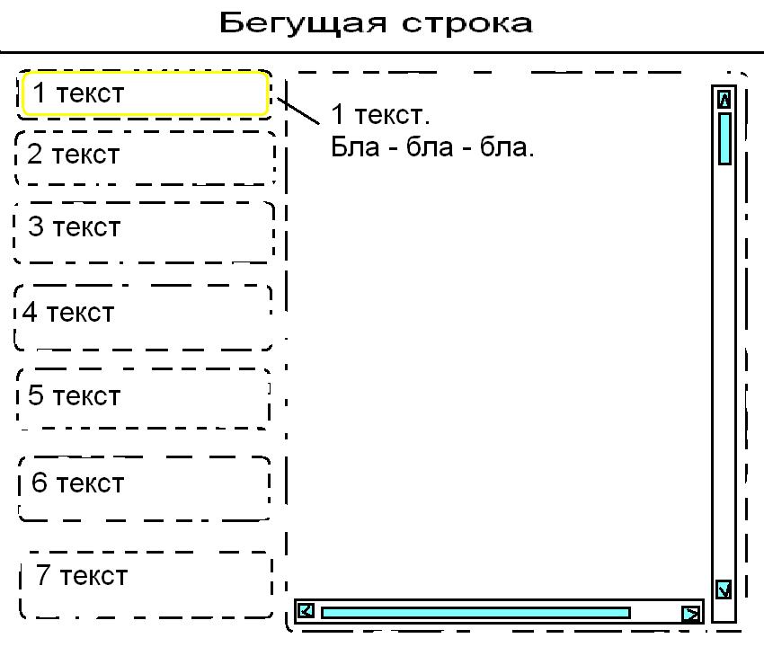 http://s3.uploads.ru/Ogywc.png