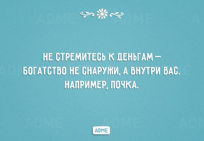 http://s3.uploads.ru/OiN7Y.jpg