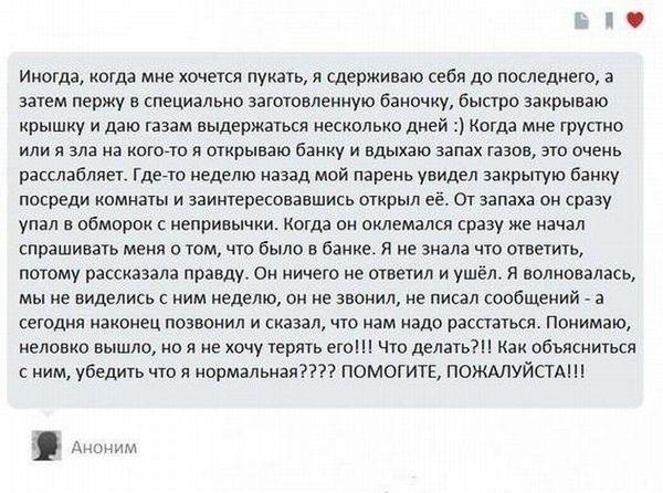 http://s3.uploads.ru/OkjNp.jpg