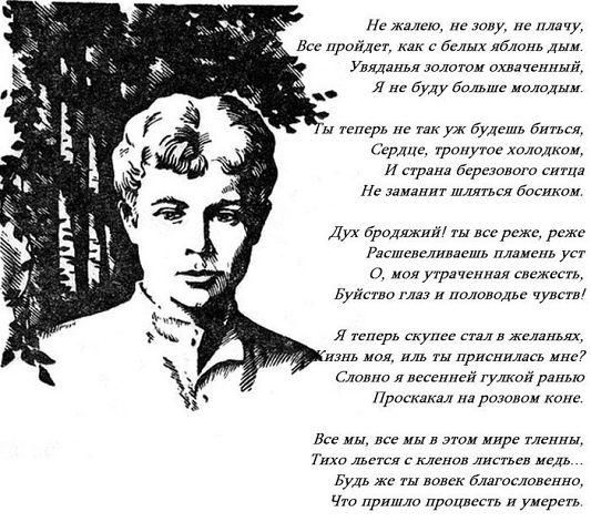 http://s3.uploads.ru/OmS9s.jpg