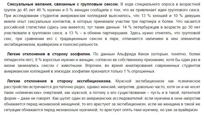 http://s3.uploads.ru/OnzjH.jpg