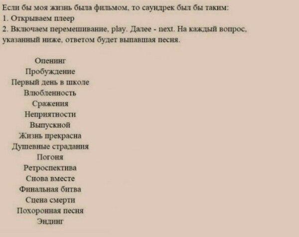 http://s3.uploads.ru/OoyAz.jpg