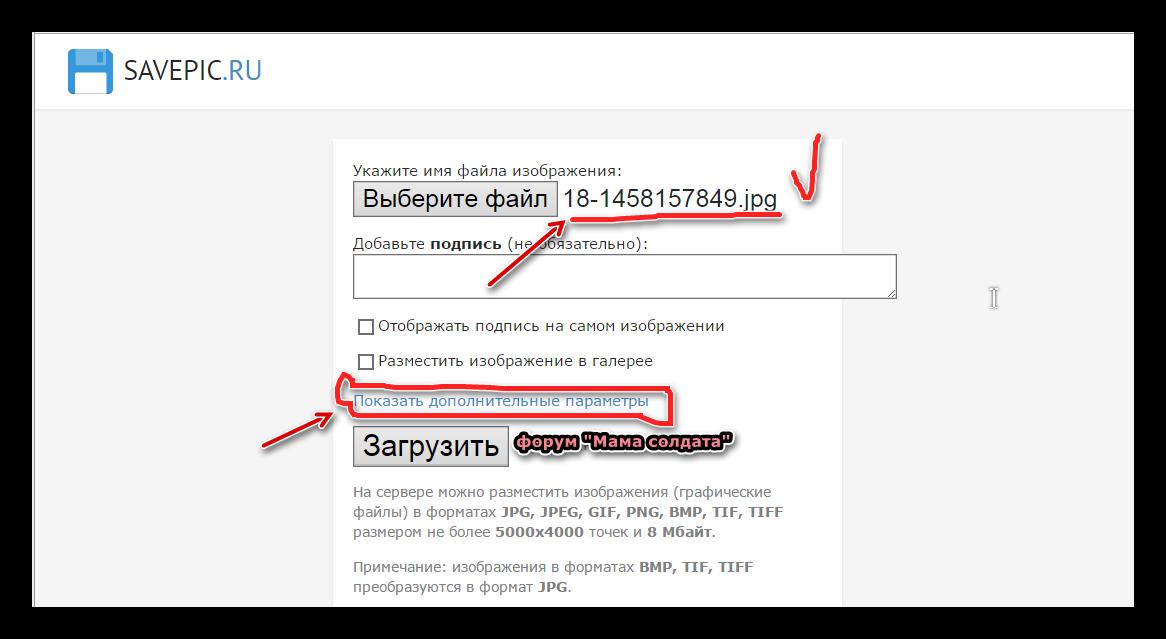 http://s3.uploads.ru/OpYRh.png