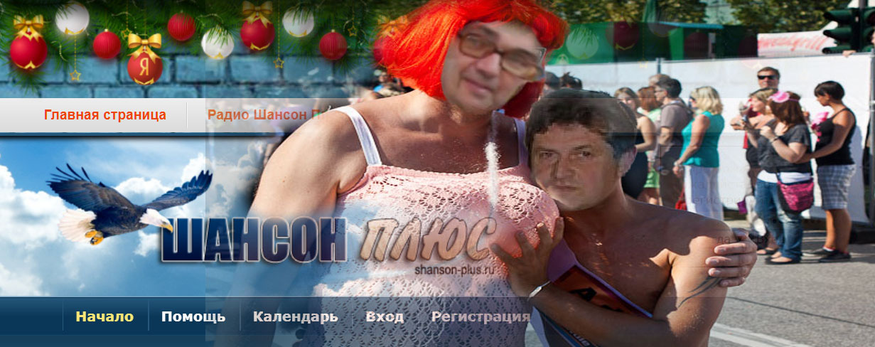 http://s3.uploads.ru/OsEx7.jpg