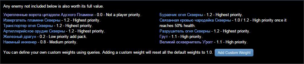 http://s3.uploads.ru/OsqAn.png