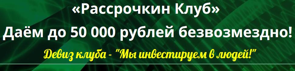 http://s3.uploads.ru/OzDkt.png