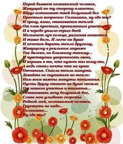 http://s3.uploads.ru/P1XHv.jpg